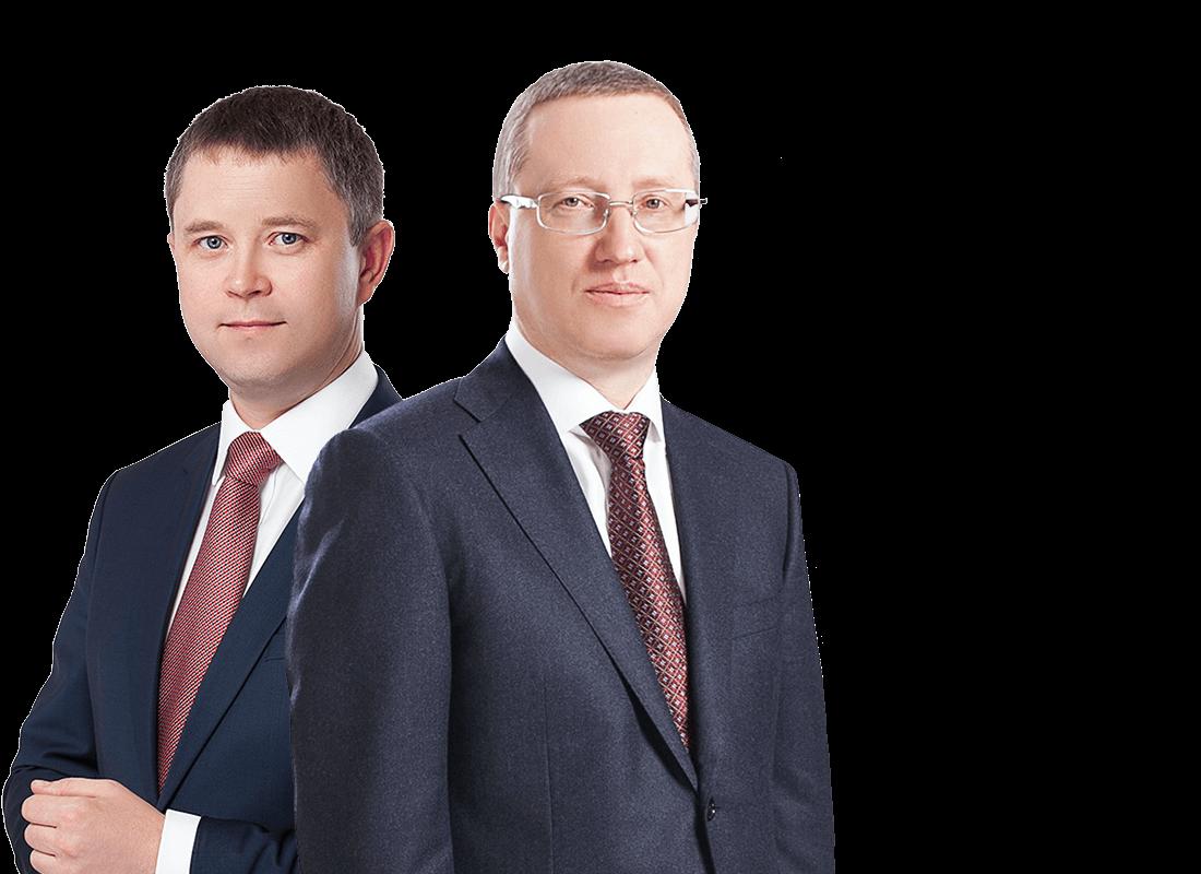 White Collar Criminal Defence