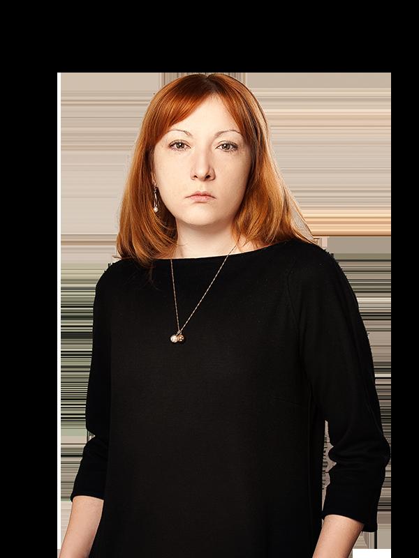 Ірина Бакіна